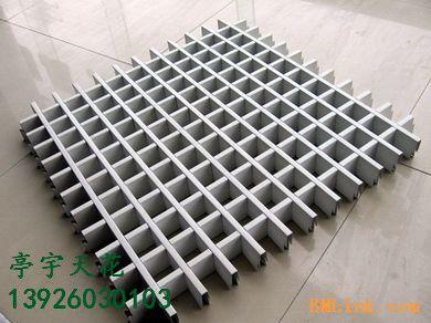 格栅天花吊顶系统 建筑工程铝格栅 U型铝格栅