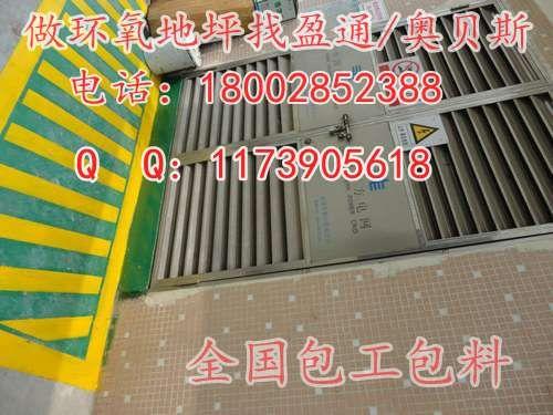 抚州市崇仁黎川县涂料生产厂家,地坪漆施工价格环氧地板漆,防静电地