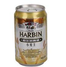 哈尔滨啤酒批发商