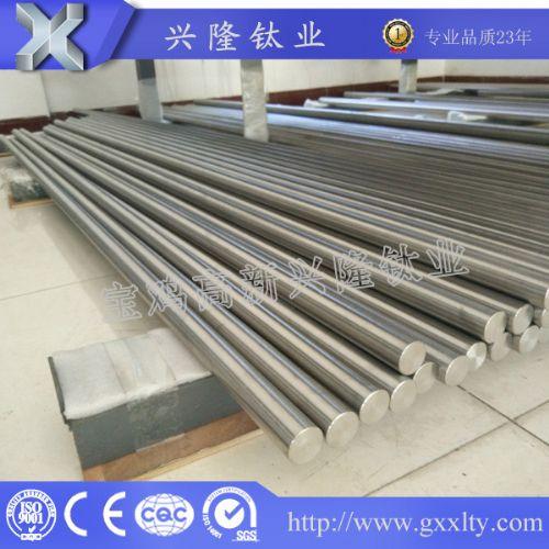 TA2/GR2纯钛棒 TC4钛合金棒