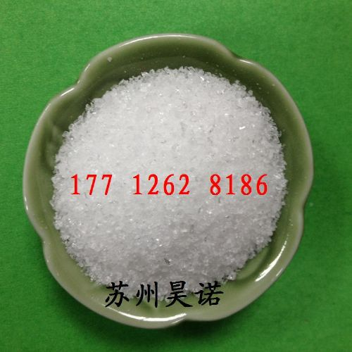 阴离子絮凝剂