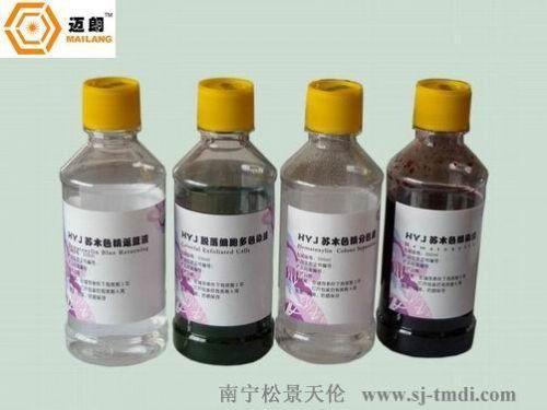 液基细胞染色液