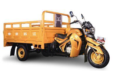 载货三轮摩托车价格