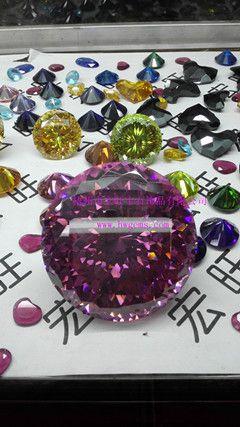 超闪亮彩色圆形大锆石宝石