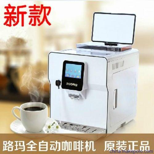 全新意式咖啡机 rooma路玛全自动咖啡机