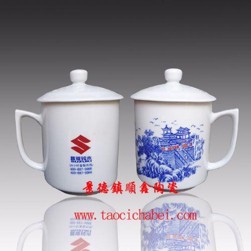 陶瓷茶杯 杯子 水杯