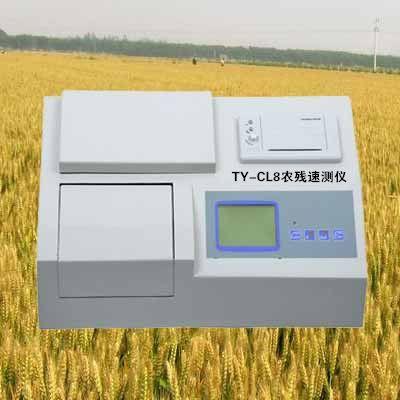 TY-CL8型微电脑农药残留速测仪