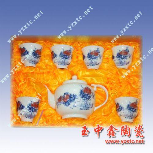 陶瓷茶具 红茶陶瓷茶具 茶具批发