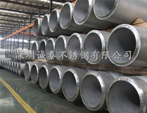 进口304不锈钢无缝管 316无缝钢管,精密钢管销售