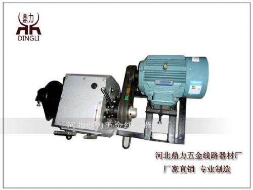 电动轴传动绞磨机 3T电动绞磨机