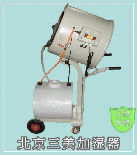 印刷厂用离心加湿器