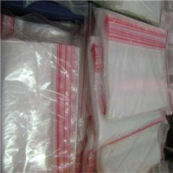 物美价廉】厂家直销PE密封包装袋 pe自封袋 自粘袋 骨袋