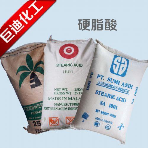 马来西亚南方油脂硬脂酸1801 印尼斯文原包装硬脂酸 广州代理
