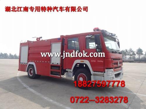 江特牌厂家供应豪沃8吨水罐消防车