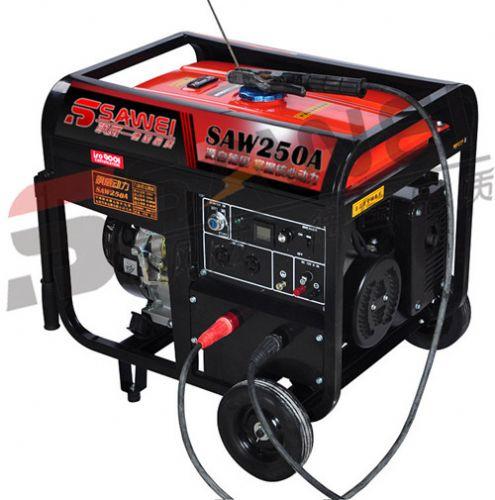 户外焊接用250A发电电焊机