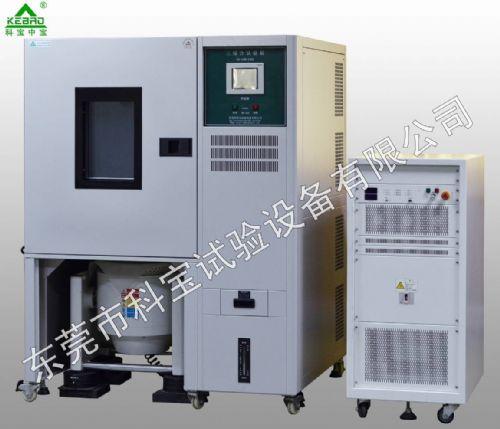 三综合试验箱/复合式环境试验箱/三综合温湿振动试验机