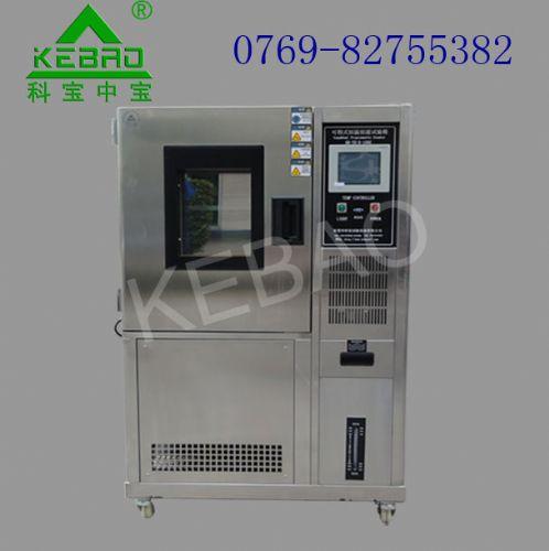 湿热交变恒温恒湿试验箱/高低温湿热试验箱/高低温试验箱