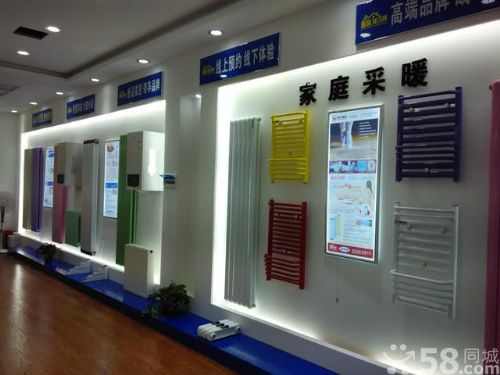 郑州中央空调公司/郑州中央空调代理/郑州中央空调价格/郑州中央空