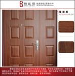 家装室内门高档PVC木纹仿真实木免漆覆膜 复塑钢板