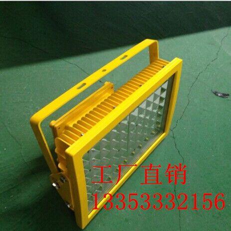 高效节能120WLED防爆投光灯
