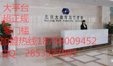 郑州现货原油代理北商所加盟代理全国招商