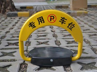 遥控车位锁营销要确定好目标人群