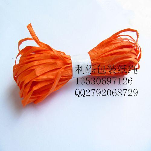 利添纸绳拉拉草 各种规格纸绳手工纸绳批发/DIY/编织美术材料