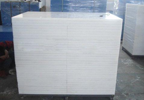 超高分子量聚乙烯异形毛坯板耐磨板塑料板HDPE板