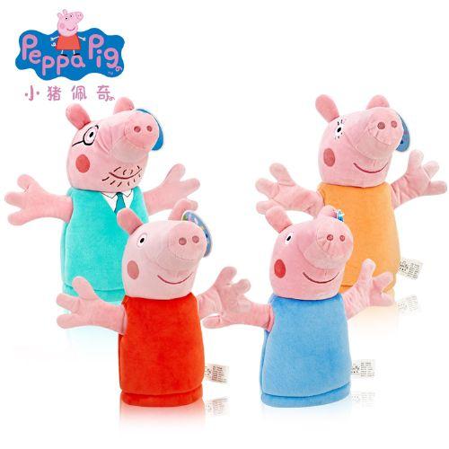 布艺手工制作小动物猪