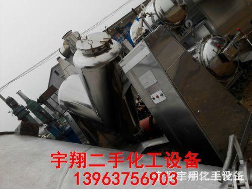 低价出售二手双轴桨叶混合机厂家