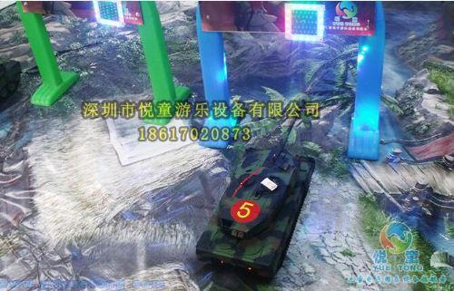 小型儿童游乐场设备 坦克模型主题游乐场设备 方向盘遥控坦克