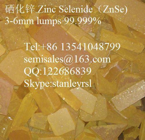 厂家供应高纯硒化锌 5N硒化锌