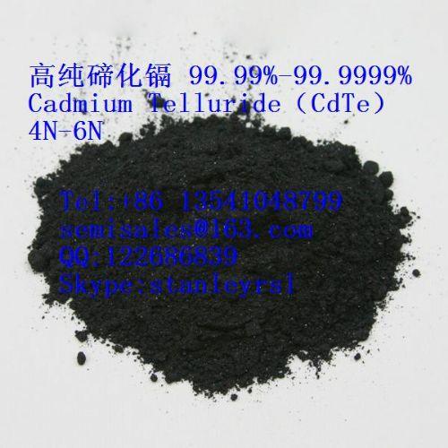 厂家供应高纯碲化镉 5N碲化镉