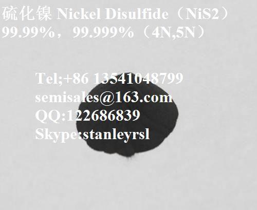 厂家供应高纯硫化镍 二硫化镍