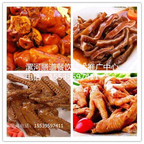 哪里教卤猪头肉熟食北京烤鸭技术配方