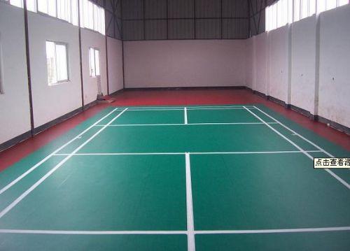 济南羽毛球专用地胶/羽毛球塑胶运动地板/羽毛球场地胶
