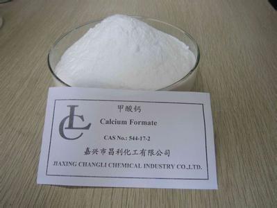 供应浙江杭州甲酸钙、宁波甲酸钙