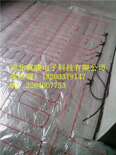 商品房碳纤维电地暖