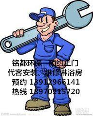 南京淋浴房维修