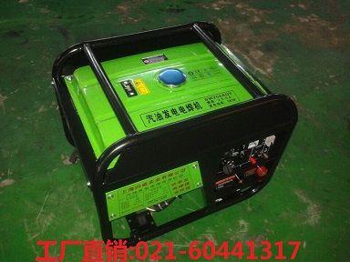 h 电焊机主要资料      电流调节:50-250a(密控微调) 空载电压:65v