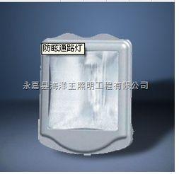 LED防眩平台灯30W-60W海洋王LED防眩顶灯