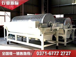 2015畅销的钛铁矿磁选机厂家之一—河南红星机器