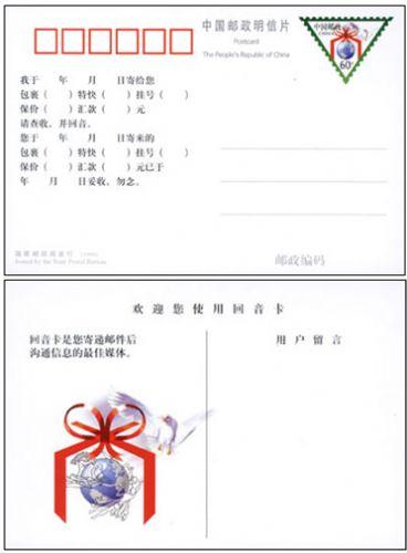 手绘炫魅力南宁会展中心明信片图