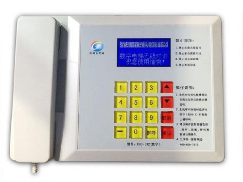 电梯无线对讲系统