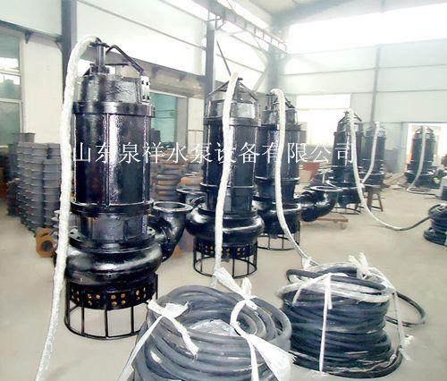潜水尾矿泵、尾砂泵、矿用泵