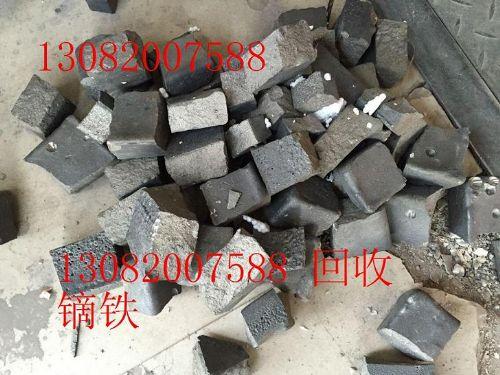 免费检测回收镝铁 国标钨铁,最大的需求