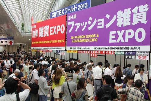 2016日本东京日用百货及小商品展览会|日本杂货展