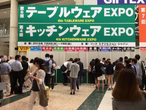 2016日本东京国际厨具用品展览会|日本厨具展