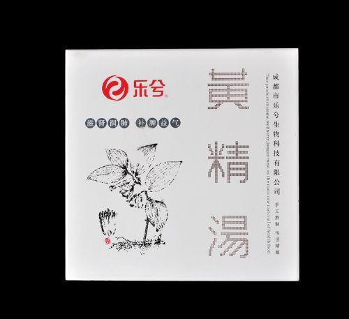 生产黄精汤保健品木盒/木制食品包装盒生产厂家