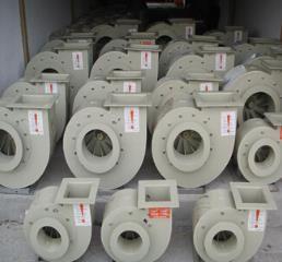 PP材质产品离心风机